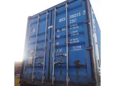 SHIPPING CONTAINERS 20ft original 36416