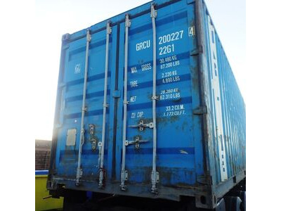 SHIPPING CONTAINERS 20ft original 36418