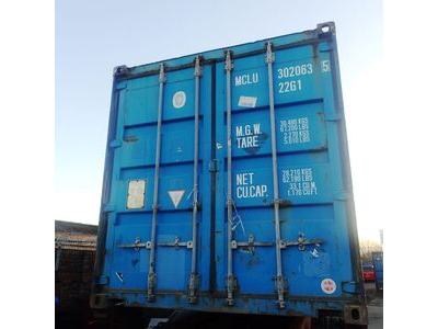 SHIPPING CONTAINERS 20ft original 36420