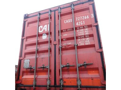 SHIPPING CONTAINERS 40ft ISO 40281