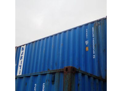 SHIPPING CONTAINERS 20ft ISO 42607