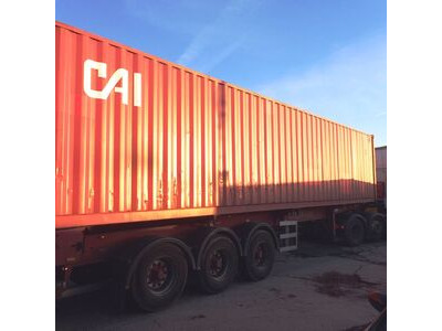 SHIPPING CONTAINERS 40ft original 63262 click to zoom image