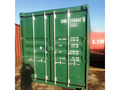 SHIPPING CONTAINERS 20ft ISO 40217